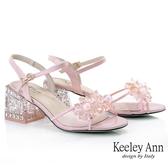 Keeley Ann耀眼奪目 唯美透明女神鑽飾方根涼鞋(粉紅色) -Ann系列