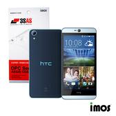 iMos 3SAS HTC Desire826超疏水疏油效果保護貼
