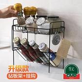 廚房多層調料架菜板置物架家用落地調味料架子收納架【福喜行】