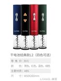 電動紅酒開瓶器家用葡萄酒酒具紅酒啟瓶器自動電池酒起子 樂活生活館
