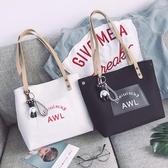 帆布包chic帆布大包包女2018新款潮韓版百搭大容量大學生上課側背手提包 貝芙莉
