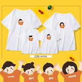 親子服 親子裝 父親節 母親節 24小時快速出貨 台灣製【YC745】親子裝-橘色衣服手舉高高 團體服