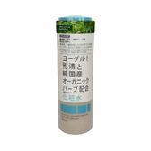 ~ AQUA CUBE ~Organic Nature 香草乳清保濕化妝水