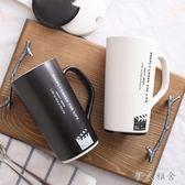 創意時尚陶瓷大容量馬克簡約情侶帶蓋勺咖啡杯 Mc507『伊人雅舍』