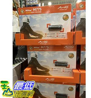 [COSCO代購] C125074 MIO MIVUE M775 SCOOTER CAMCORDER 機車DVR行車紀錄器