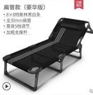 折疊床折疊床單人床成人家用間易午休躺椅辦公室午睡陪LX 交換禮物
