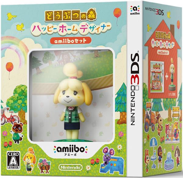 3DS 動物之森 快樂住家設計師 Amiibo 同梱版(日版代購)