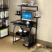億家達電腦桌 台式家用簡約現代筆記本電腦桌簡易書桌書架辦公桌igo 酷男精品館