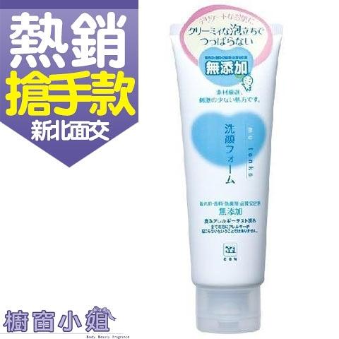 日本製 牛乳石鹼 cow 無添加系列 洗顏 洗面乳 120g