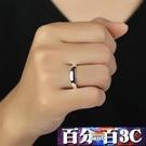 戒指 999純銀男士戒指 開口 足銀光圈簡約光面單身尾戒 百分百