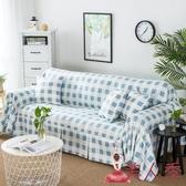 沙發罩 沙發套格子全包萬能套沙發布全蓋簡約沙發蓋布藝通用 【美人季】