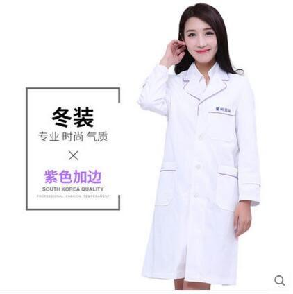 韓版醫生白大褂冬裝醫院美容服男半永久工作服【紫色加邊】