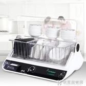 筷快凈餐館廚房 商用筷子消毒機碗筷勺子消毒櫃 自動烘干(送變壓器 )快意購物網