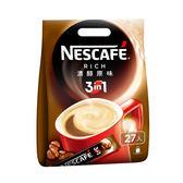 雀巢3合1咖啡-濃醇原味15g*27入/袋【愛買】