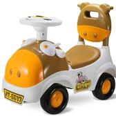 活石嬰幼兒童滑行車扭扭車學步車寶寶可坐騎音樂溜溜玩具車1-2歲