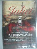 【書寶二手書T6/翻譯小說_KLW】茱麗葉_安.佛提耶 , 張琰