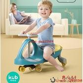 扭扭車寶寶玩具滑行萬向輪防側翻兒童車溜溜車妞妞搖擺車【齊心88】