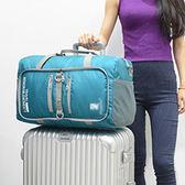 ♚MY COLOR♚可摺疊單肩手提行李袋 健身包 旅遊 多功能 登山 大容量 運動用品【P321】