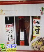 [COSCO代購]  W80426 第一名店日式醬料組合
