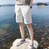 夏季學生百搭休閒短褲男白色純棉大碼男生五分褲刺繡褲子男中褲潮 溫暖享家