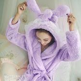 保暖睡衣 可愛睡袍女冬珊瑚絨秋冬加厚保暖法蘭絨韓版甜美學生冬天浴袍睡衣 雲雨尚品