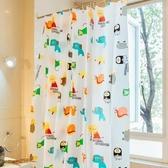 卡通浴簾可愛防水簾防霉加厚塑料浴室窗簾掛簾衛生間淋浴門簾子