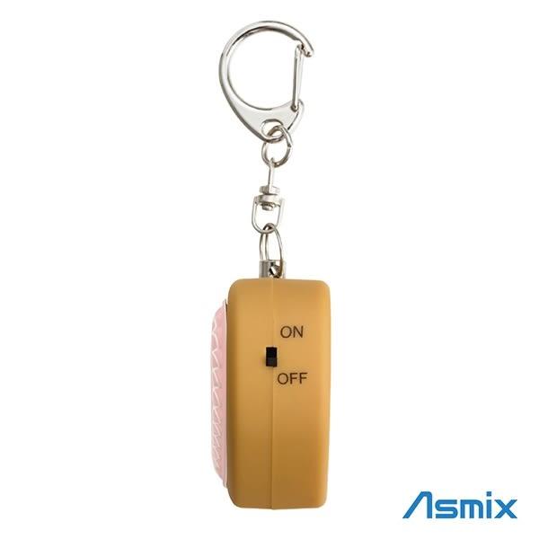 【促銷】ASMIX 餅乾造型防身警報器(粉紅)