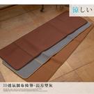 3D透氣網布椅墊-長方型迷霧灰...