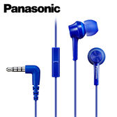 Panasonic 國際牌 TCM105-A 耳道式耳麥-藍