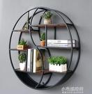 客廳壁掛鐵藝置物架復古創意實木書架隔板牆上裝飾圓形展示架 【全館免運】