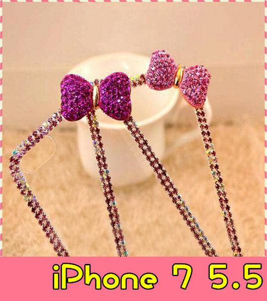 【萌萌噠】iPhone 7 Plus (5.5吋)  奢華水鑽蝴蝶結保護殼 透明軟殼+鑲鑽邊框 手機殼 手機套 外殼