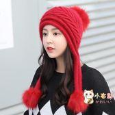 冬季帽子女冬天正韓潮毛球加絨護耳保暖毛線帽秋冬女士時尚針織帽