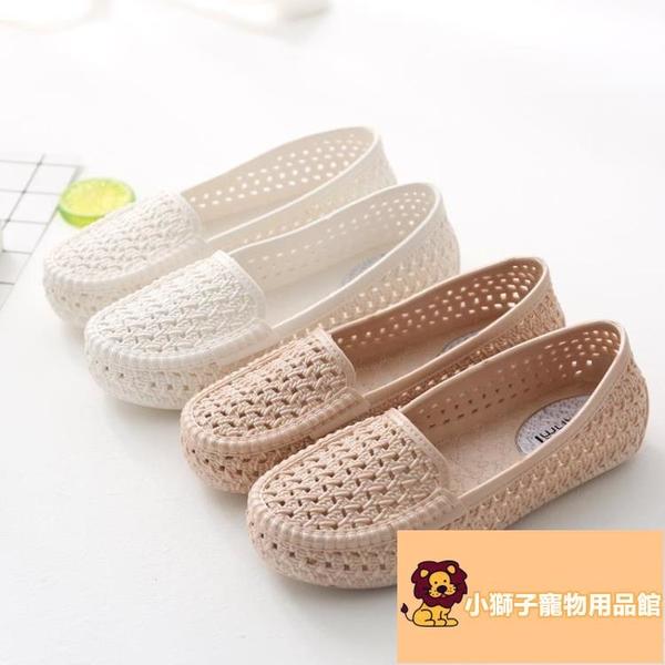 防滑平底護士鞋孕婦媽媽鞋舒適洞洞鏤空女鞋塑料涼鞋【小狮子】