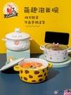 熱賣泡麵碗 陶瓷泡面碗帶蓋家用可愛湯碗大號學生宿舍食堂方便面碗螺螄粉碗 coco