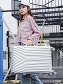 旅行箱行李箱結實耐用拉桿箱萬向輪20小型登機女男密碼皮箱子24寸 1995生活雜貨