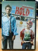 影音專賣店-H06-020-正版DVD*電影【褓姆HOLD不住】-