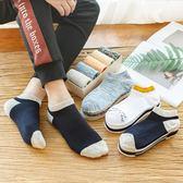 襪子男短襪男士船襪純棉防臭吸汗短筒夏季薄款低筒淺口隱形男襪潮  9號潮人館
