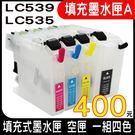 【可填充式墨水匣 短版空匣】Brother LC539+LC535  四色一組  適用於J100/J105/J200