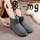 雪地靴真皮加厚短毛情侶款防滑短靴