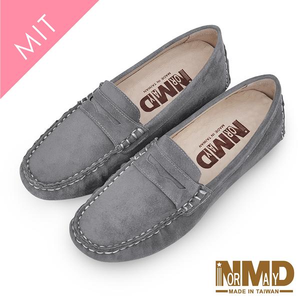莫卡辛豆豆鞋 柔軟羊皮反絨麂皮磁石增高樂福豆豆鞋-MIT手工鞋(黎霧灰) Normady 諾曼地
