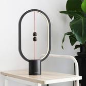 Heng PRO 衡燈2.0/橢圓/金屬烤漆黑色