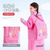 兒童雨衣幼兒園小學生雨披上學全身帶書包位男童女童大童寶寶雨衣【快速出貨】