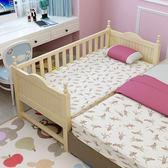 實木兒童床帶男孩女孩公主床嬰兒床寶寶床小床拼接大床邊定做