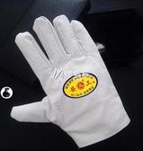 勞保手套 雙層全襯24線機械工作帆布手套耐磨加厚廠家直銷勞保防護用品 伊芙莎