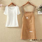 學生套裝2018夏季新款韓版短袖T恤可愛百搭學院風背帶裙兩件套女