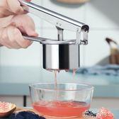 石榴榨汁機手動水果橙汁擠榨檸檬壓汁器榨汁家用神器小型不銹鋼 交換禮物