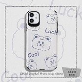 韓風ins卡通小熊oppoReno3手機殼A92s簡約A11x保護防摔軟殼硅膠【小檸檬3C】