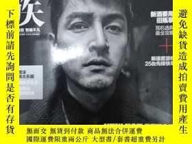 二手書博民逛書店智族GQ(2017年4月號罕見總第283期)封面-胡歌 我是演員