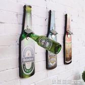 復古酒瓶木板畫酒吧餐廳家居牆面裝飾創意啤酒開瓶器大壁掛裝飾品  依夏嚴選