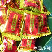枇杷糖 600g/份【甜園小舖】